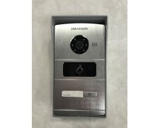 Hikvision DS-KAB02